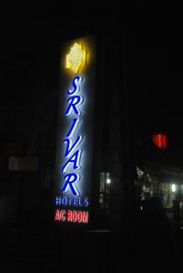 Srivar Hotels, Hotely  Guruvāyūr - big - 39