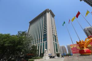 Photo of Shanxi Lihua Grand Hotel