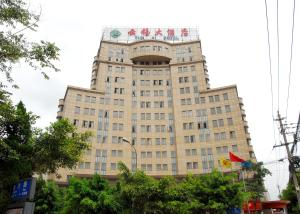Photo of Yunxi Hotel