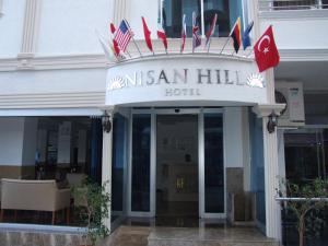 Photo of Nisan Hill Hotel
