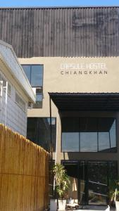 Photo of Capsule Hostel Chiangkhan