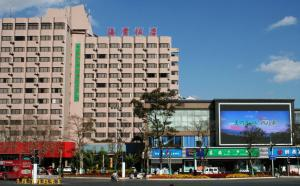 Photo of Kunming Begonia Hotel