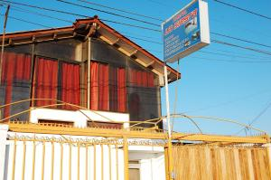 Photo of Hostal La Siesta