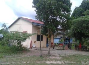 Photo of Chan Pech Homestay