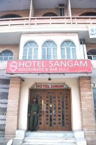 Photo of Hotel Sangam