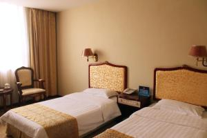 Photo of Shiji Huangshan Hotel Beijing