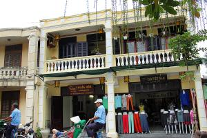Photo of Harmony Hoian Homestay
