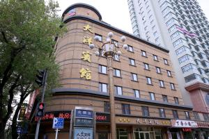 Photo of Dayang Hotel Zhaolin Street