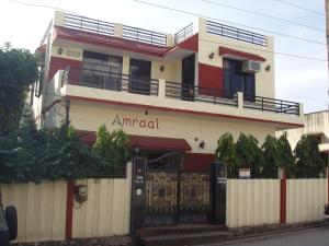 Photo of Amraai