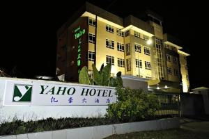 Photo of Hotel Yaho