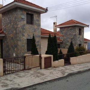 Photo of Agros Panoramic Villa