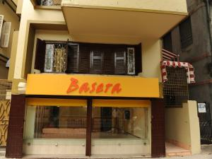 Photo of Basera Guest House