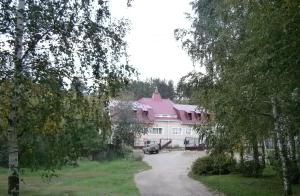 Photo of Guest House Traktovaya