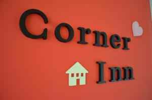 Photo of Corner Inn