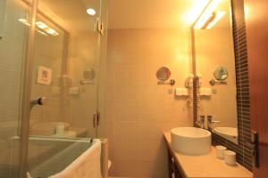 JI Hotel Nanjing Hongqiao Zhongshan North Road, Hotely  Nanjing - big - 7