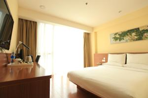 JI Hotel Nanjing Hongqiao Zhongshan North Road, Hotely  Nanjing - big - 1
