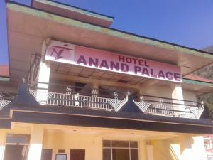 Photo of Hotel Anand Palace