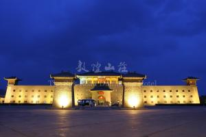Photo of The Silk Road Dunhuang Hotel
