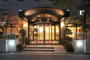 Photo of Shin Osaka Station Hotel