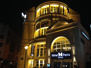 Photo of Hôtel Le M