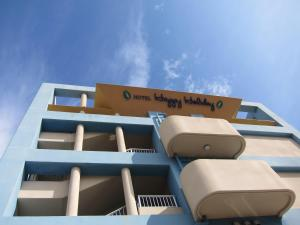 Photo of Hotel Happy Holiday Ishigaki