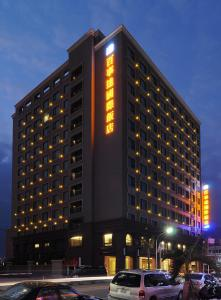Photo of Best Hotel