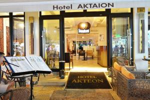 Photo of Aktaion