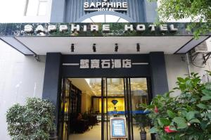 Photo of Guilin Sapphire Hotel