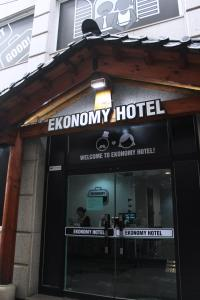 Photo of Ekonomy Hotel Dongdaemun