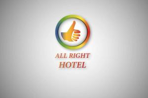 All Right Hotel