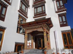 Photo of Osel Thimphu Bhutan