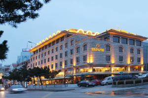 Photo of Qingdao Oceanwide Elite Hotel