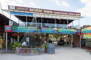 Photo of Sakal Guesthouse Restaurant & Bar