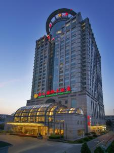 Photo of Celebrity International Grand Hotel