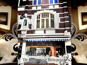 Photo of De Roermondse Beleving