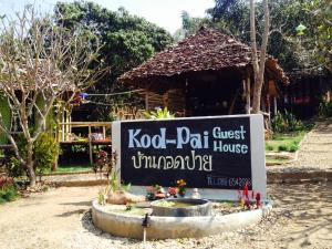 Photo of Kod Pai Guest House