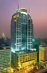 Photo of Asia International Hotel Guangdong