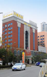 Photo of Gude Hotel   Hongdu Avenue Branch