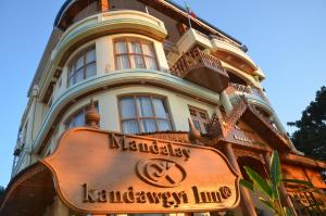 Photo of Mandalay Kandawgyi Inn