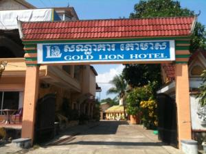 Photo of Gold Lion Hotel