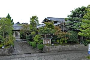 Photo of Ise Todaya Ryoan