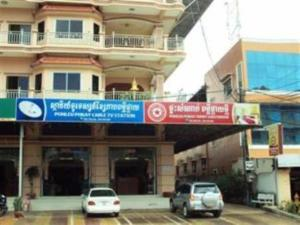 Photo of Ponleu Phkay Thmey Guesthouse