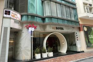 Sohotel, Hotels  Hong Kong - big - 1