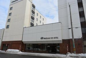 Photo of Wakkanai Sun Hotel