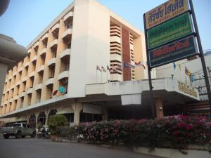 Photo of Sirichai Hotel