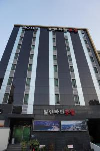 Photo of Valentine Hotel