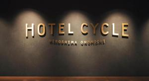 Photo of Hotel Cycle