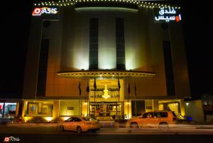 Photo of Oasis Najran Hotel