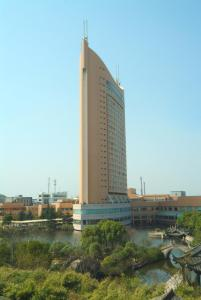 Photo of Shao Xing International Hotel