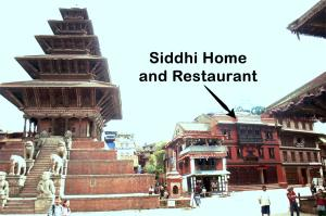 Photo of Siddhi Home & Restaurant